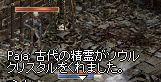b0023812_14504633.jpg