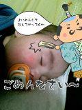 b0053414_042166.jpg