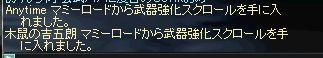 f0027317_1121866.jpg