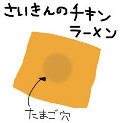 a0003618_1738410.jpg