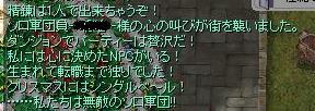 b0051419_5375822.jpg