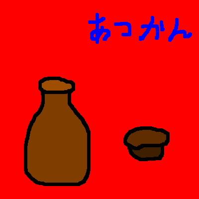b0022221_944251.jpg
