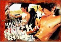 映画:Realita, Cinta, dan Rock n Roll 近日公開_a0054926_0504170.jpg