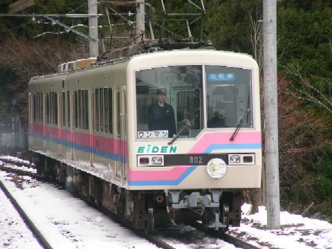 叡山電鉄_a0066027_18531357.jpg