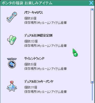 d0039929_2122265.jpg