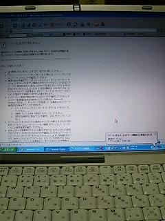 c0021142_23332756.jpg