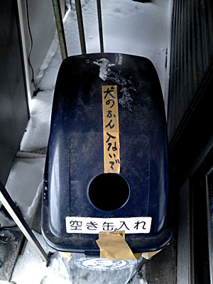 a0021843_20122022.jpg