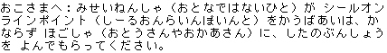 e0062444_0585665.jpg