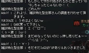 a0059147_449404.jpg