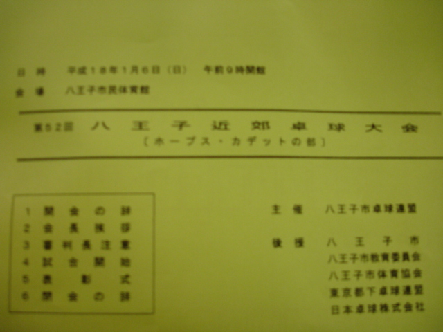 c0067947_916471.jpg