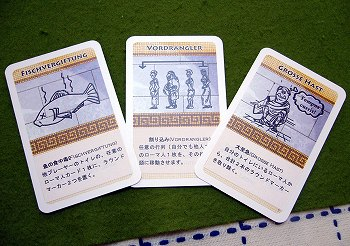 アクションカード