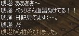 b0036369_11501240.jpg