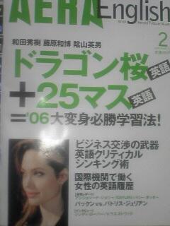 c0072970_14221930.jpg