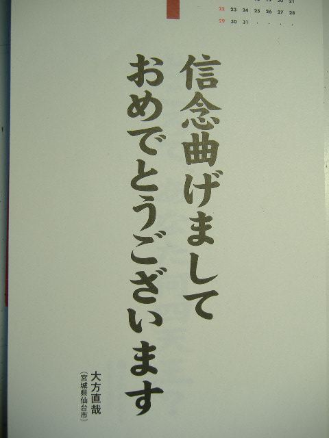 e0032474_15424069.jpg