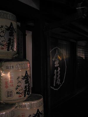 """""""こんぴら詣り""""の初食(はつじき)・・・""""初釜うどん""""と「金陵」_c0001578_17301871.jpg"""