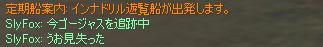 e0069782_2244566.jpg