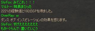 e0069782_3104877.jpg
