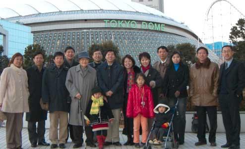 山西同郷会2006年新年会@东京巨蛋_d0007589_23445772.jpg