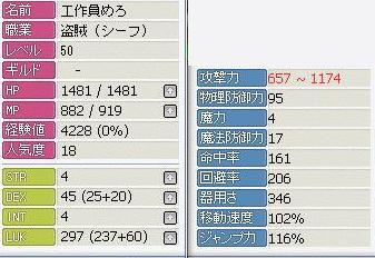 d0028389_3191282.jpg