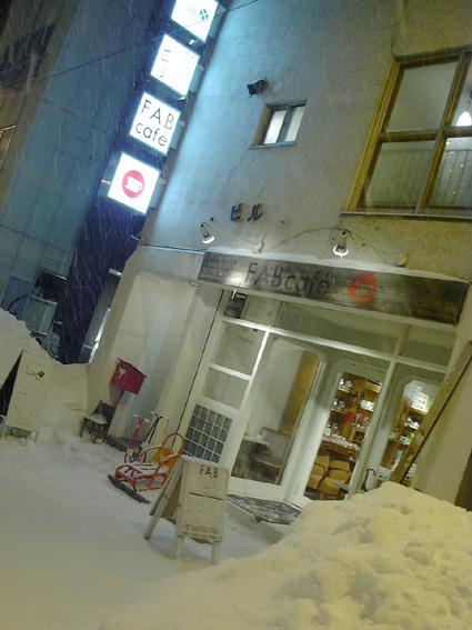 冬の札幌 8_d0003401_2143232.jpg