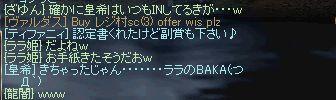 d0055501_17234097.jpg