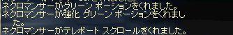 d0055501_17261721.jpg