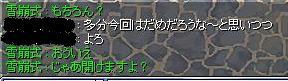 e0076602_1847471.jpg