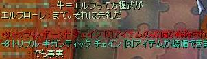 f0032808_17121519.jpg