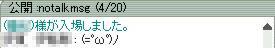f0032808_1723279.jpg