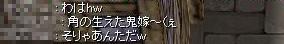 f0032808_17282510.jpg