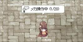 f0032808_1761738.jpg