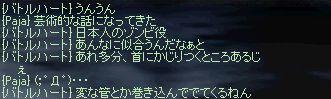 b0023812_2534047.jpg