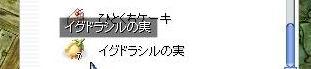 b0037921_0591286.jpg