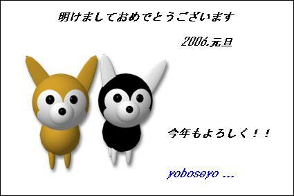 b0042138_1483598.jpg
