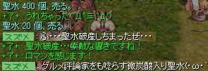 e0072542_23404568.jpg