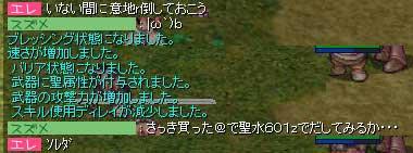 e0072542_23411642.jpg
