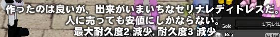 e0047265_6292543.jpg