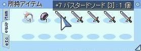 f0035473_7351212.jpg