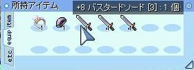 f0035473_736892.jpg