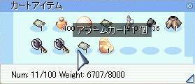 f0035473_7441465.jpg