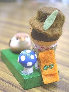 大阪から届いたプレゼント_e0045977_22223949.jpg