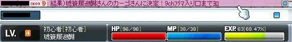 a0066881_17562780.jpg