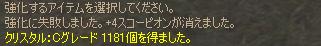 e0069782_0393330.jpg