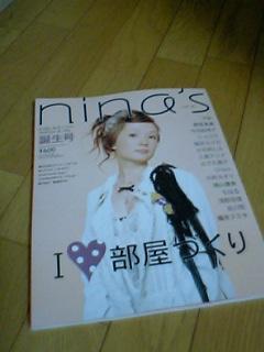 新しい雑誌。_d0024685_021591.jpg