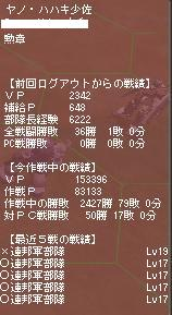 f0037491_15225578.jpg