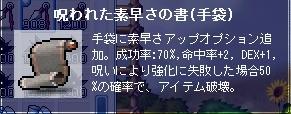 f0029998_2224840.jpg