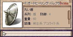 e0055700_244213.jpg