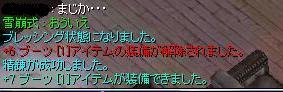 e0076602_2310233.jpg