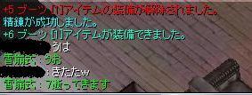 e0076602_2393330.jpg