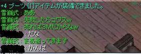 e0076602_239531.jpg
